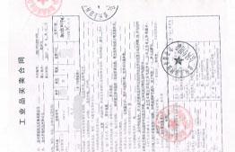 徐州圣能科技